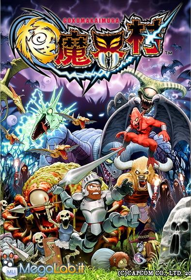 04_-_Gokumakaimura_Cover.jpg