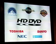 04_-_HD DVD_logo.jpg