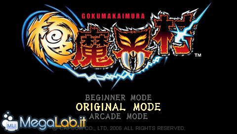 02_-_Goku_Makaimura_200806_shots_-_01.jpg
