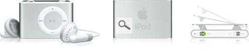 Product-shuffle.jpg
