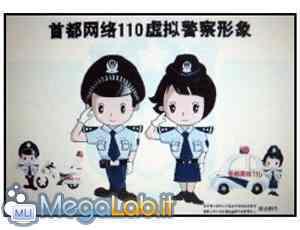 Poliziotti.jpg