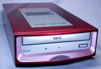 02_-_HD DVD_drive.jpg
