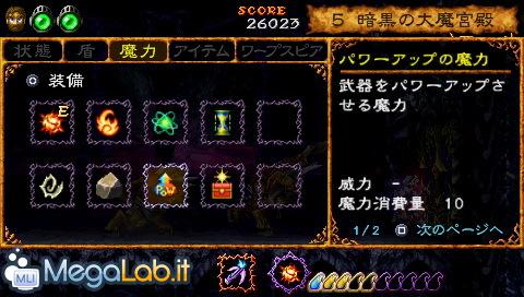 11_-_Goku_Makaimura_Snap_06.jpg