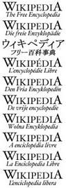 02_-_Wikipedia_Slogans_worldwide.jpg