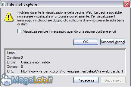 IE_error.jpg
