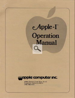 Logo_appleImanual.jpg