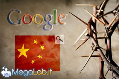 Googlechina.jpg